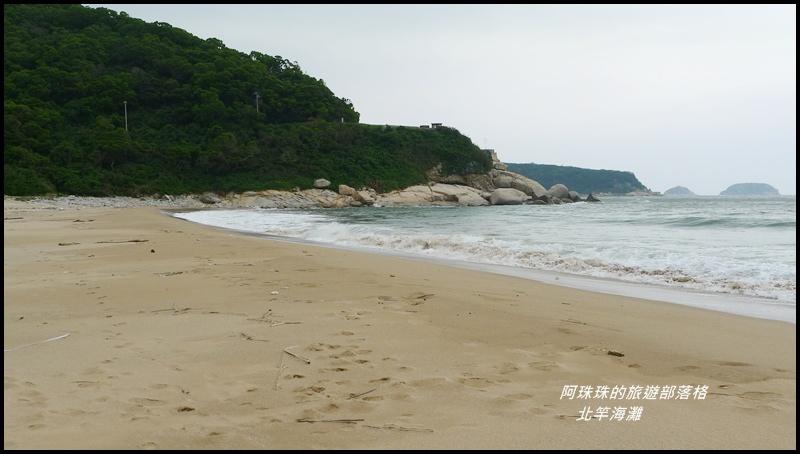 北竿海灘8.JPG