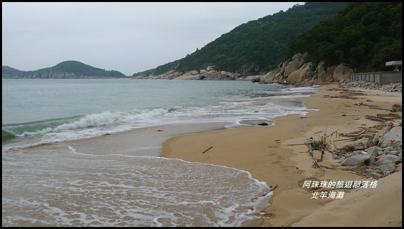 北竿海灘9.JPG
