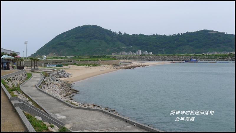 北竿海灘13.JPG