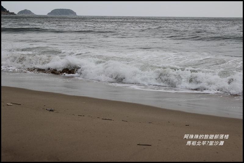 馬祖北竿板里沙灘2.JPG
