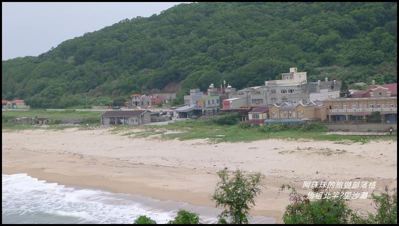 馬祖北竿板里沙灘4.JPG