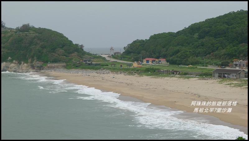 馬祖北竿板里沙灘3.JPG