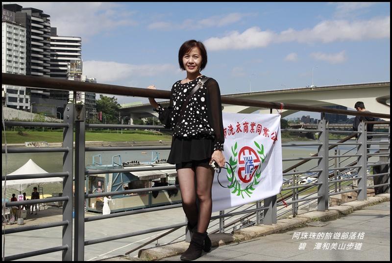 碧潭和美山步道3.JPG