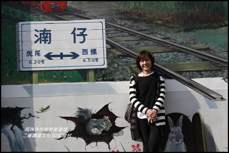二崙鐵道文化3D彩繪村13.JPG