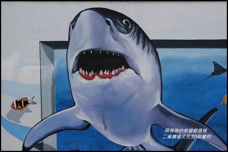 二崙鐵道文化3D彩繪村22.JPG