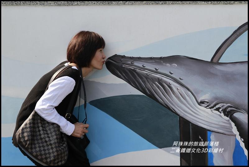 二崙鐵道文化3D彩繪村29.JPG