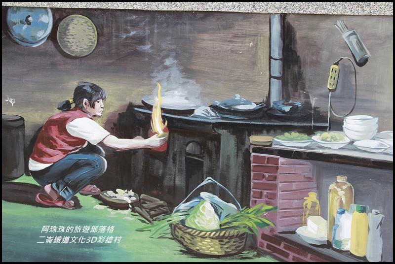 二崙鐵道文化3D彩繪村32.JPG