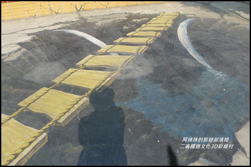 二崙鐵道文化3D彩繪村60.JPG