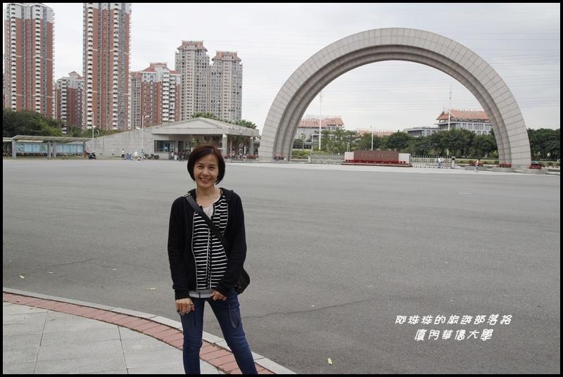 廈門華僑大學5.JPG