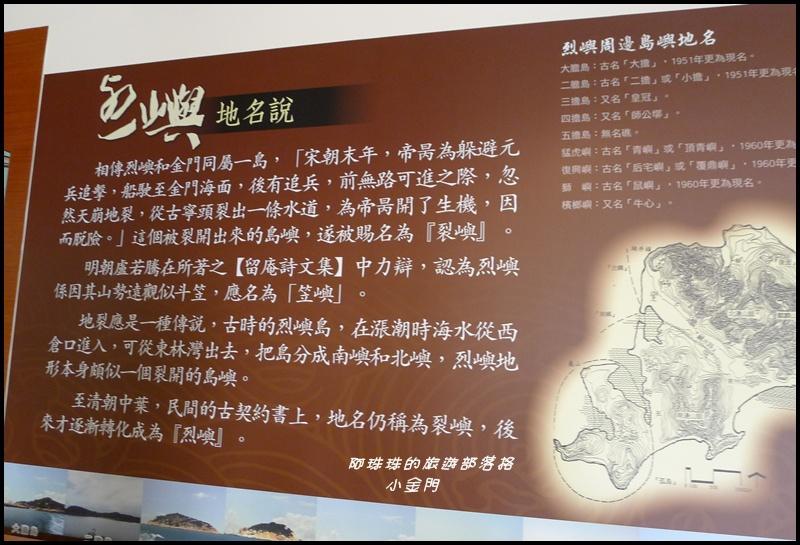小金門48.JPG