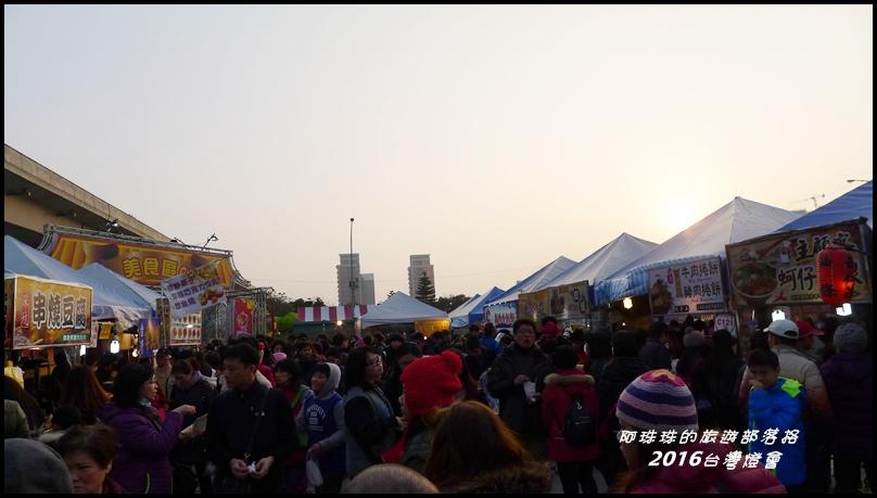 2016台灣燈會4.JPG