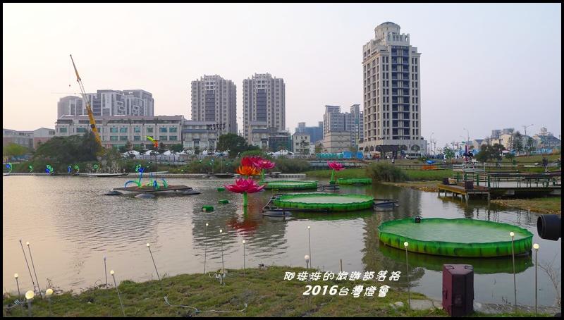 2016台灣燈會8.JPG
