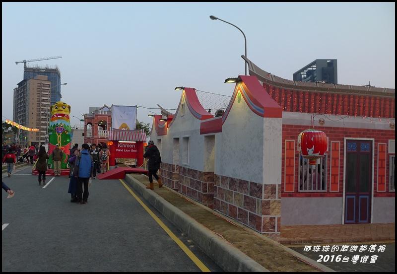 2016台灣燈會11.JPG