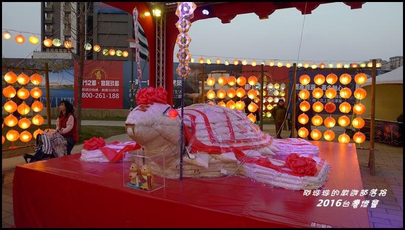2016台灣燈會16.JPG