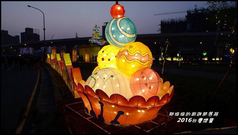 2016台灣燈會19.JPG