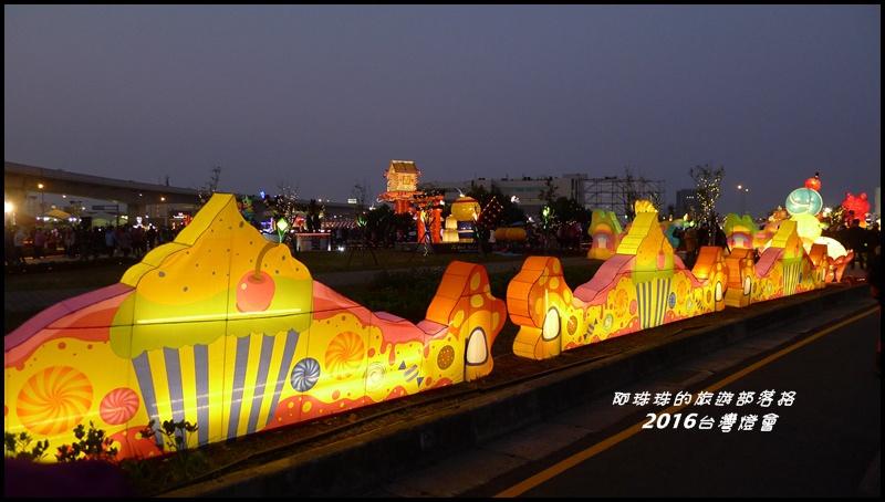 2016台灣燈會18.JPG