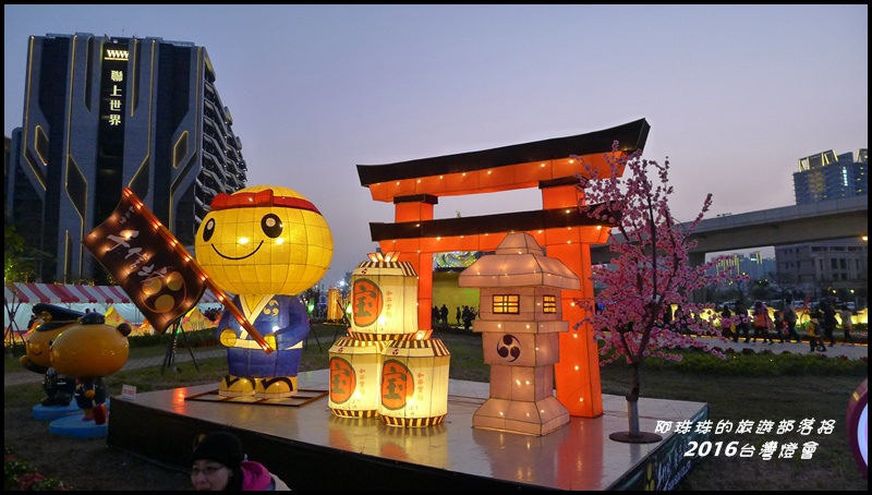2016台灣燈會21.JPG