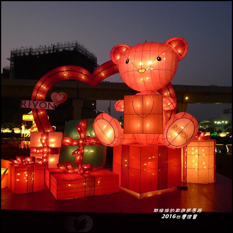 2016台灣燈會27.JPG