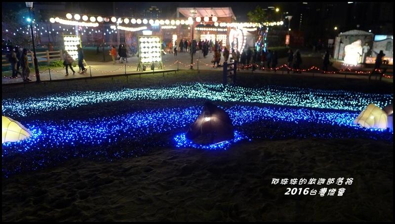 2016台灣燈會37.JPG