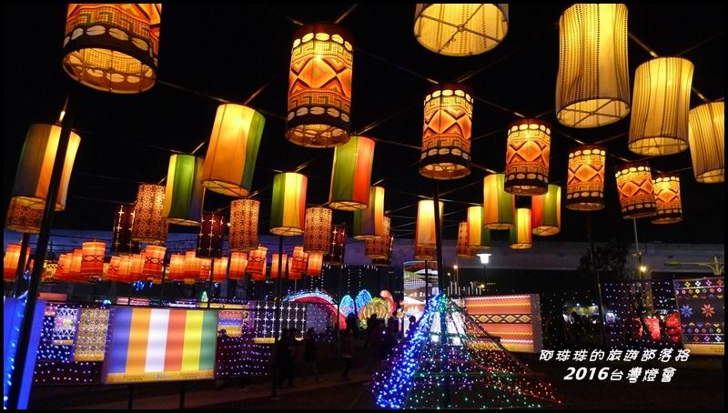 2016台灣燈會38.JPG