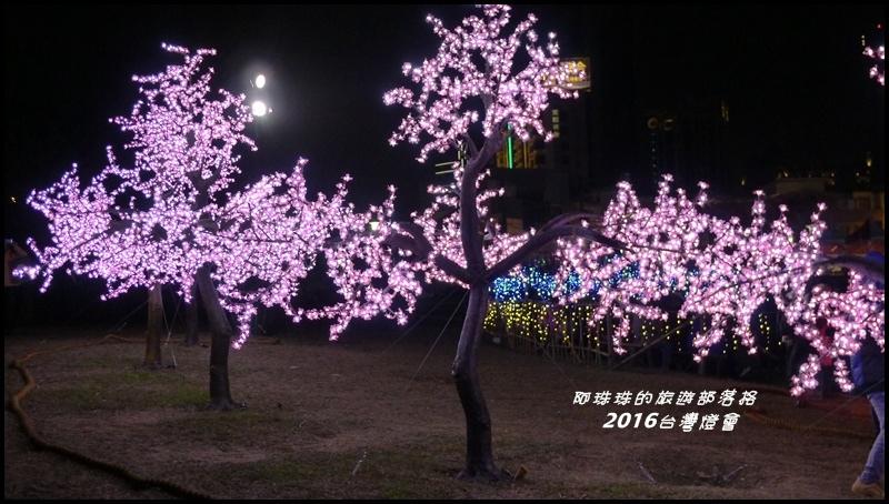 2016台灣燈會39.JPG