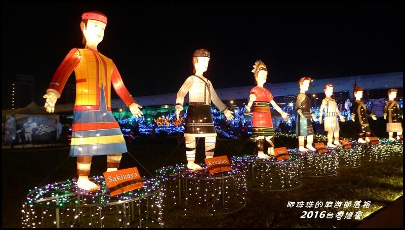 2016台灣燈會40.JPG