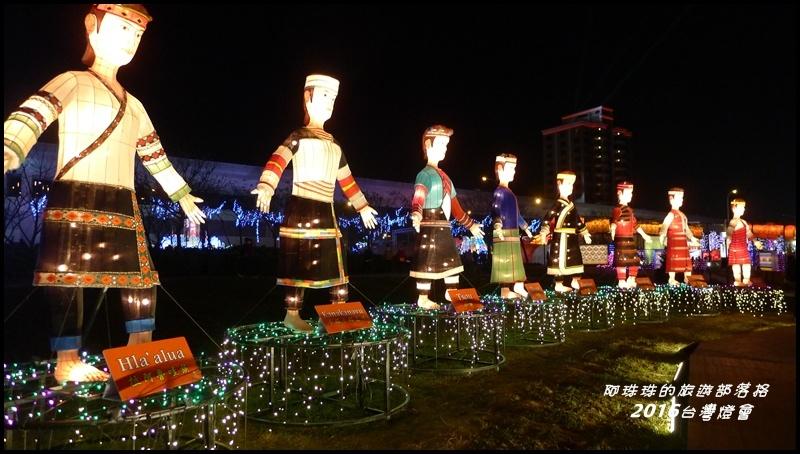2016台灣燈會42.JPG
