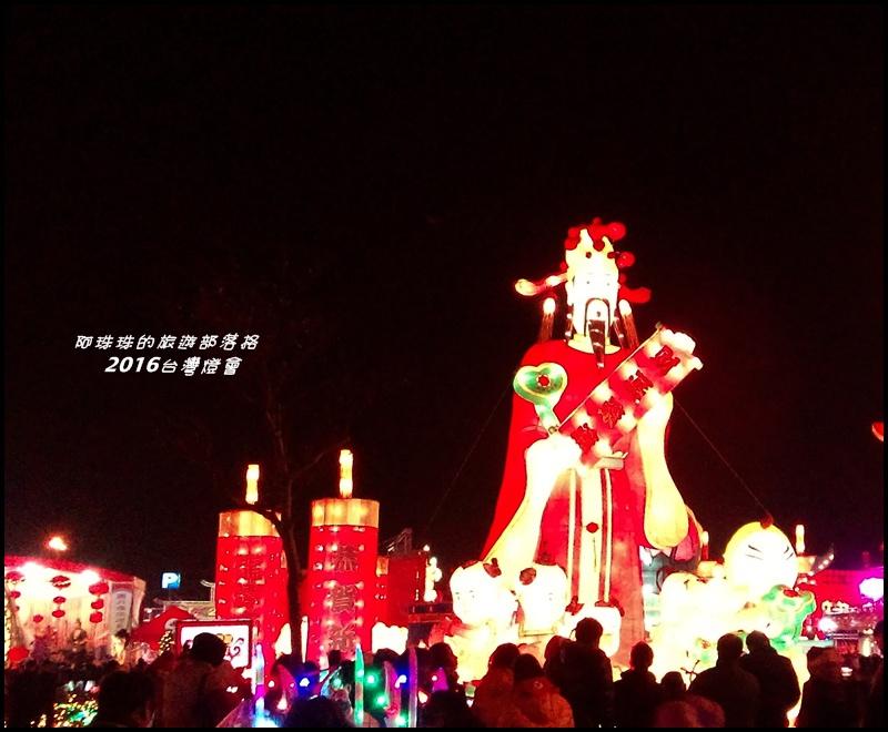 2016台灣燈會48.jpg