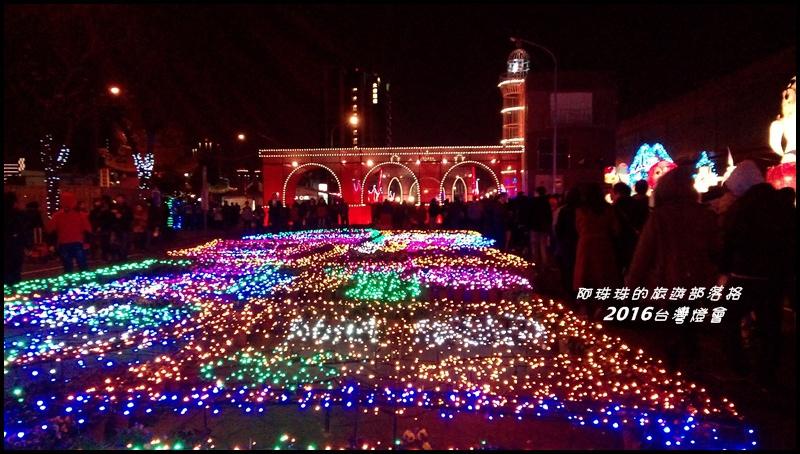 2016台灣燈會52.jpg