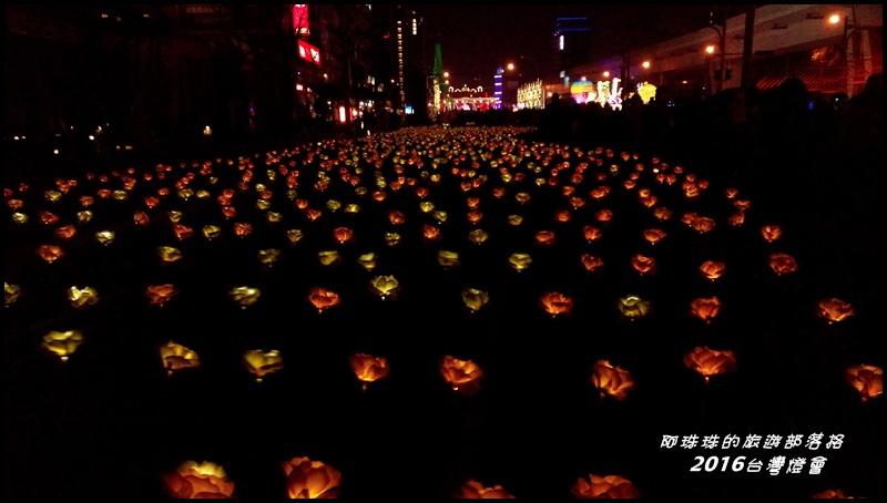 2016台灣燈會51.jpg