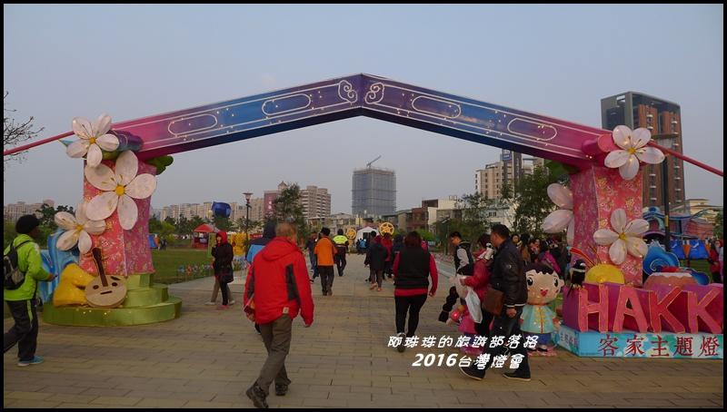 2016台灣燈會58.JPG