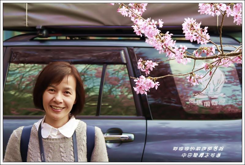 中巴陵櫻木花道7.JPG