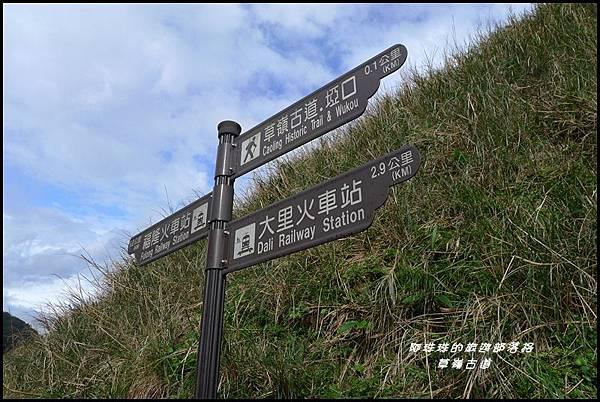 草嶺古道47.JPG