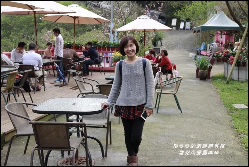 碧絡角庭園咖啡46.JPG