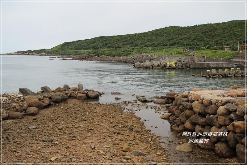 卯澳漁村1.JPG