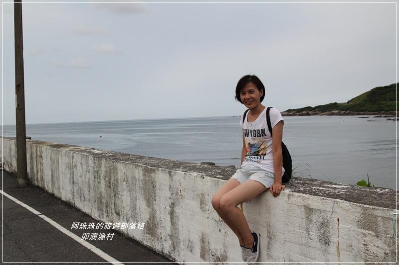 卯澳漁村3.JPG