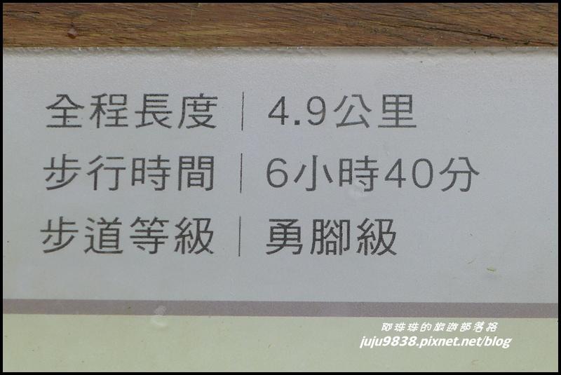 五寮尖1.JPG