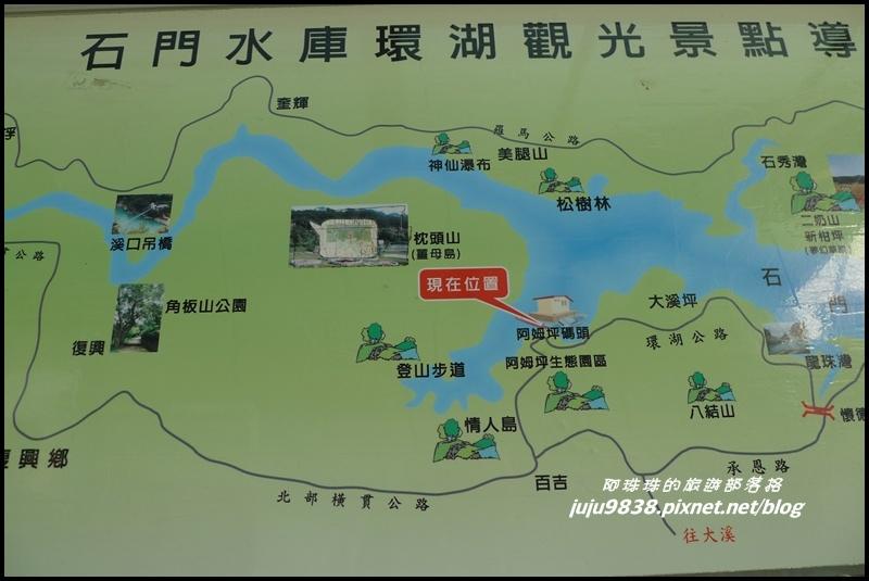 石門水庫薑母島之旅80.JPG