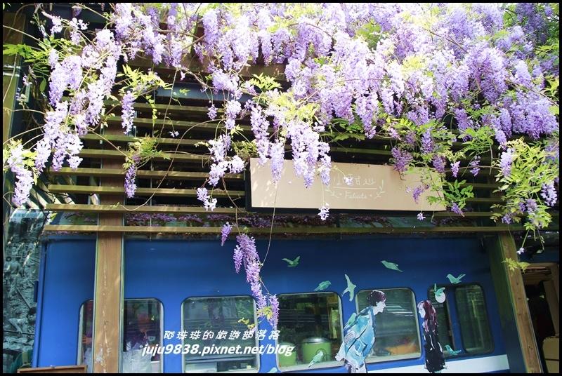 合興車站15.JPG