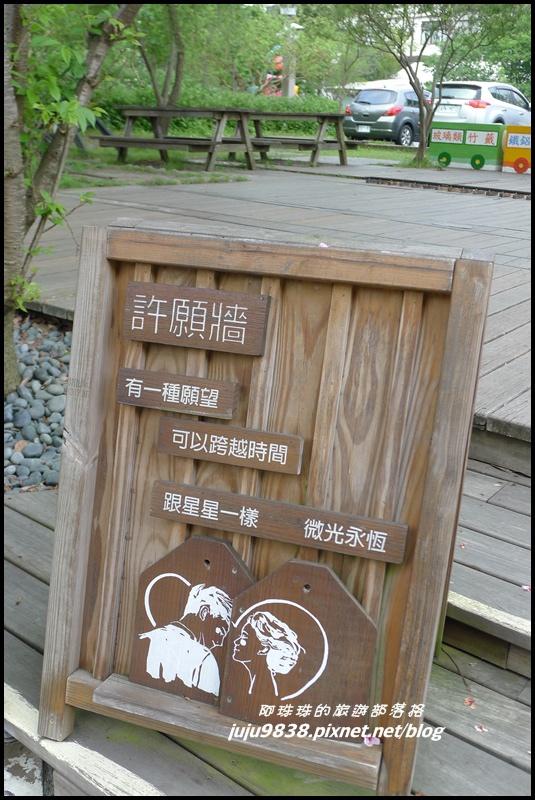 合興車站33.JPG