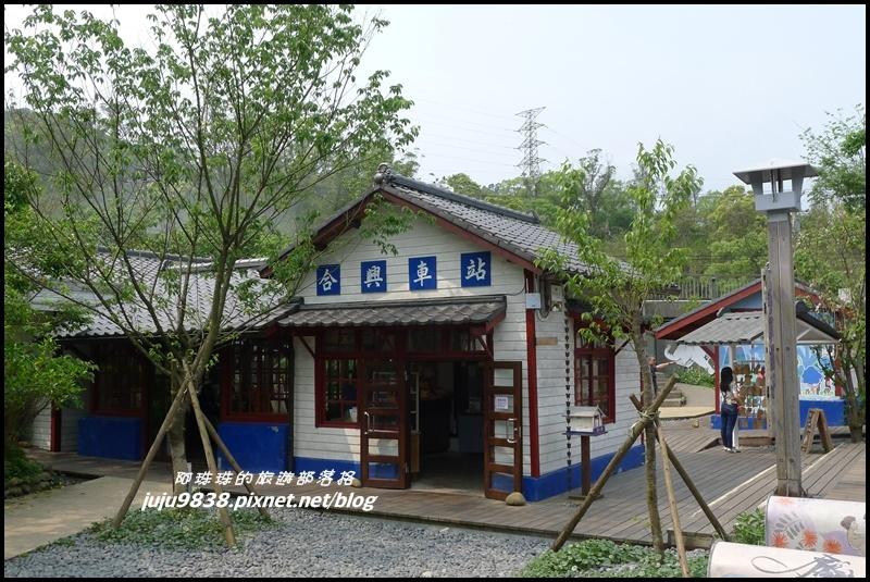 合興車站73.JPG