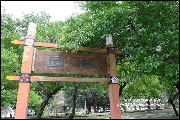 白楊步道4.JPG