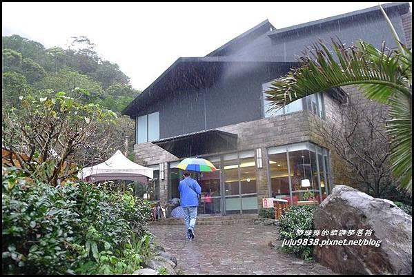 八煙溫泉會館2.JPG