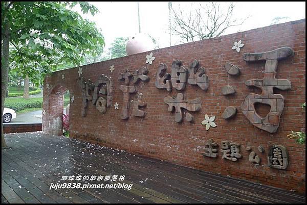 客家大院桐花公園40.JPG