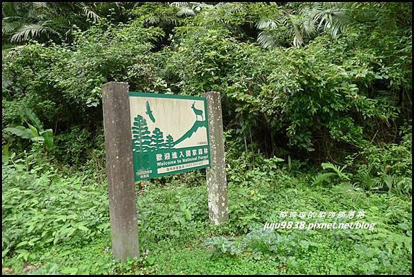 鴛鴦谷瀑布23.JPG