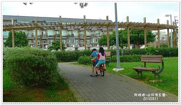 山仔頂公園3.JPG