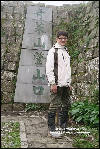 小奇萊步道68.JPG