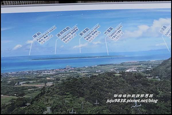石垣島之旅73.JPG