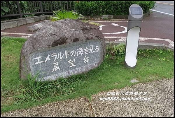 石垣島之旅77.JPG