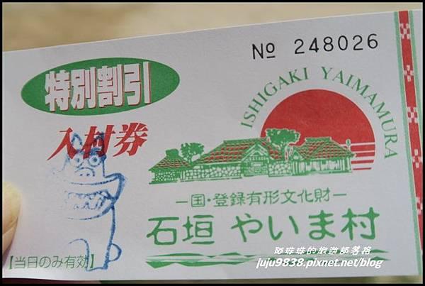 石垣島之旅85.JPG